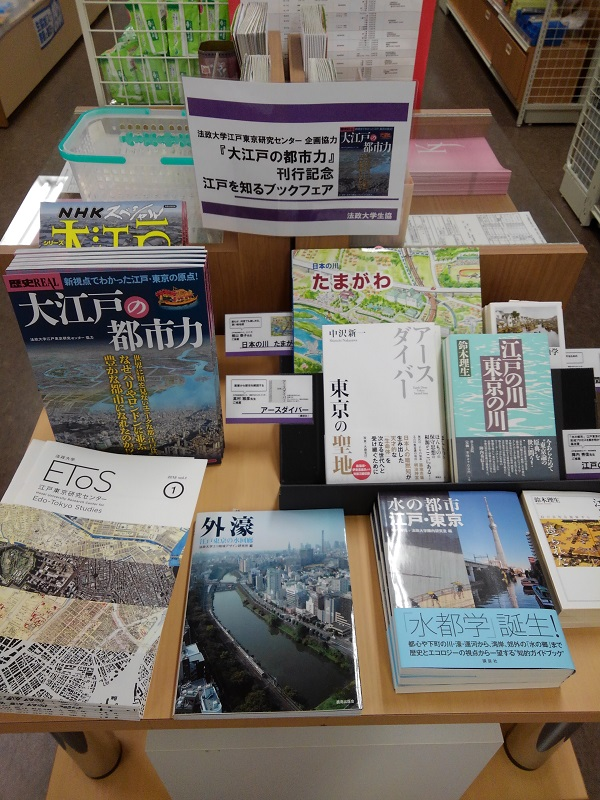 photo_ichigaya.jpg