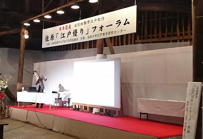 1_福井恒明氏.png